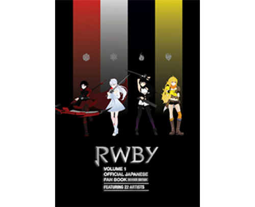 RWBY VOLUME1 OFFICIAL JAPANESE FAN BOOK【REVISED EDITION】
